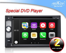 OEM universal 2 din car dvd player with gps bluetooth radio tv usb sd for all cars