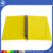 top grade customized PP cover of note book JK-NOTE-1