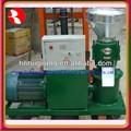 Madera / stawdust / cáscara de arroz de pellets / pellet máquina para ganado, cerdo, pollo, small alimentación animal pellet mill machine