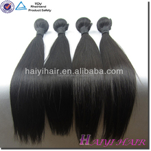 """16"""" 18"""" 20"""" Wholesale Price Hair Extensions Shenzhen"""
