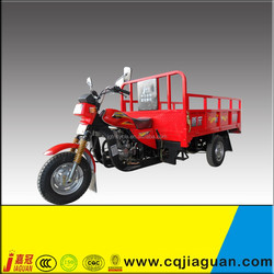 2015 hot New Design Trike Motorcycle For Sale