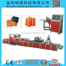 GOOD QUALITY AUTO-PUNCHING BAG NON WOVEN BAG MAKING ON ROLL MAKING MACHINE