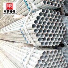 alibaba china supplier pre galvanized steel pipe,schedule 40 steel pipe roughness,steel pipe 600mm