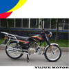 china popular 125cc/150cc street motorcycle/on-road motorcycles
