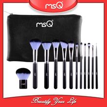 MSQ 12PCS Blue Color Custom Makeup Brush with Kabuki Makeup Brush Case