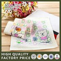 High Quality Wholesale China Color Changing Cheap Cartoon Hand Towel For Kids