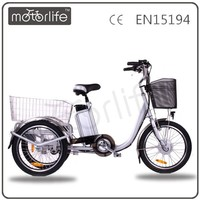 MOTORLIFE/OEM brand new style 36v 250w 20inch 3 wheel bikes for adults with gears