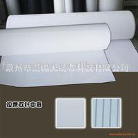 100% polyester twin-needle stitch bond insole fabric