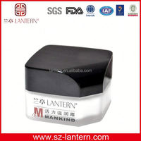 Lantern private label whitening facial whitening bleach cream facial massage cream for men