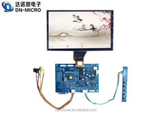 Ex works 8 inch 800x480 resolution lcd module with capacitive touch panel for tablet