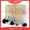 MSQ 13pcs Natural Hair Makeup Brush Tool Beauty Makeup Brush Set
