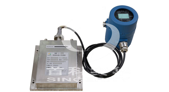 DMF-Series Mass Asphalt Flow Meter
