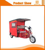 electric trycicle for sale indian model abs roof electric rickshaw for sale