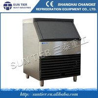 SUN TIER fishing vessel for sale commercial cube ice machine for shopping mall ice cube making machine