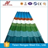 roofing sheets, ppgi roofing sheet, color galvalume roofing sheet cheap price