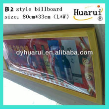 AD paper can be put inside in bus bus advertising billboard