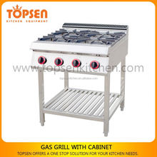 Latest style industrial kitchen gas cooking cooker range, 4 burner gas stove with oven, range oven cooking range