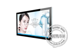 65 inch lcd hotel/supermarket/shopping mall touch ad display, lcd screen wall mounted ad display