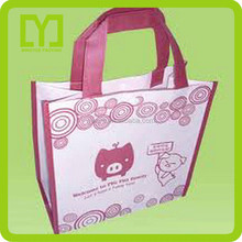 2015alibaba China free samples hot sale Good Quality Recycling promotion nonwoven shopping bag
