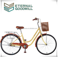 "24"" City Bicycle Fashion Retro Bicycle lady Pastoral style bike / City bike / City Bicycle ModelGB3056"