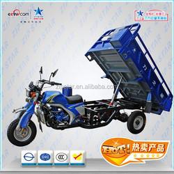 150cc Motorized Cargo Tricycle with Hydraulic dumper / Dump Car