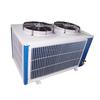plusbox-horizontal sealed units, outdoor compressor condensing unit