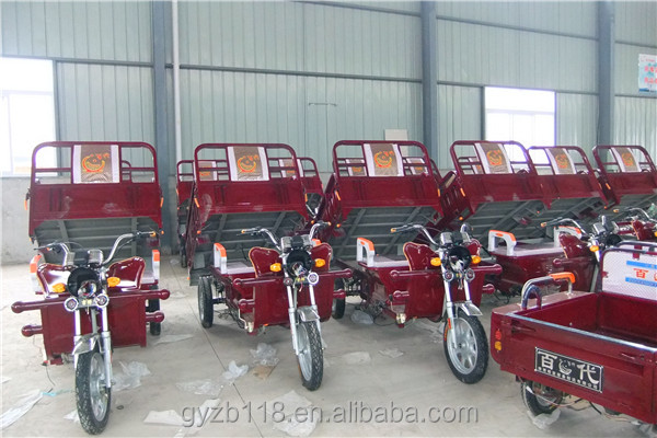 Double braking electric three wheel motorcycle for cargo 2014