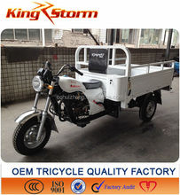 KST200ZK-2 200cc water cooling India three wheel motorcycle