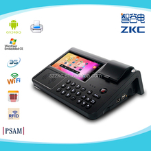 7 inch Android POS System,thermal receipt printer widely used in medical and business field
