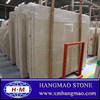 China cheap beige marble slab