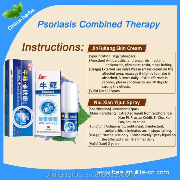 Wednesday, April 8, 2009 -- Genentech announces psoriasis drug recall 2