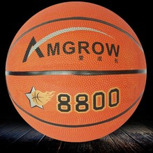 cheapest price Training material small rubber basketball