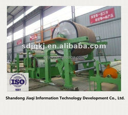 Stainless Steel Low Price 3200 mm 70-80 T/D Kraft Paper Machine with ISO Certificate