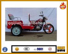OEM motorized operation passenger tricycle for sale adult china passenger tricycle