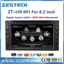 6.2inch touch screen universal car gps navigation for universal cars with radio blutooth car dvd player