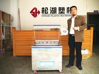 vacuum packing machine for 3D printer