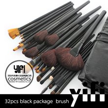 Free Sample 32pc wholesale professional makeup brush set