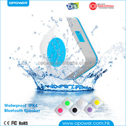 most popular products,small mobile phone accessory,wireless shower speaker