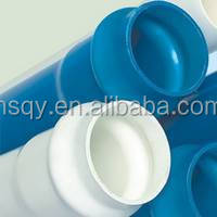 customized large diameter pvc water pipe prices