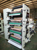 Flexographic Thermal Paper Roll Printing Machine
