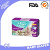 2015 NEW Baby Diaper With Green ADL From China