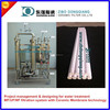 microfiltration MF filter for vinegar sauce filtration with ceramic membrane element