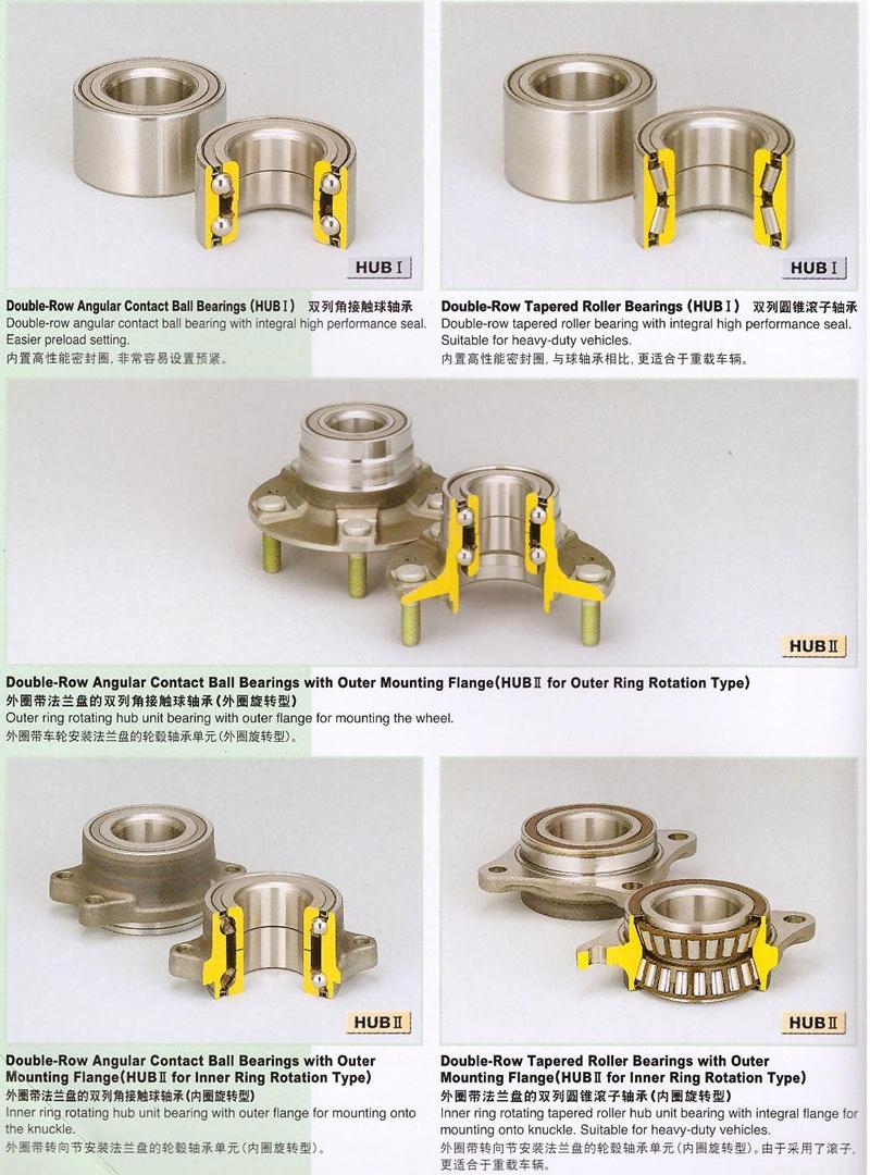 Front auto wheel hub bearing hub wheel bearing