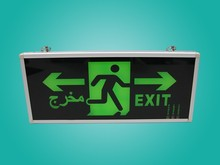 double side rechargeable led emergency exit sign lamp