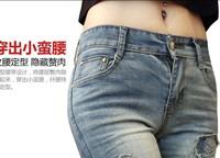 Женские джинсы Skn , 2014051201