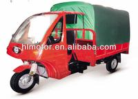 150cc 200cc 250cc TRICYCLE THREE WHEEL with drive room without door