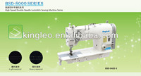 High Speed Double Needle Lockstitch Industrial Sewing Machine BSD-8420-3