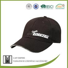BSCI ,sedex factory men's custom baseball cap