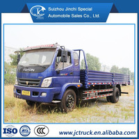 Foton 8T promotion dry cargo truck body