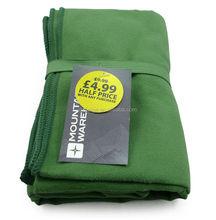 microfiber BRAND NEW printed beach towel